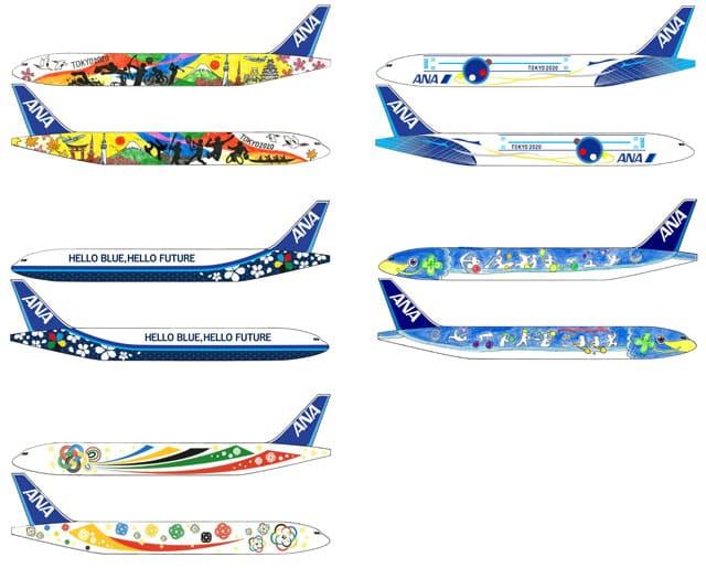 ANAが18年に就航させる特別塗装機の入賞5案