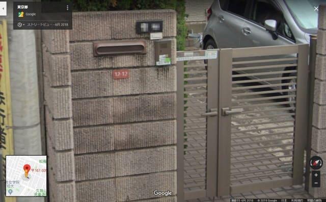 Google マップ | 〒167-0054 東京都杉並区松庵1丁目12−12