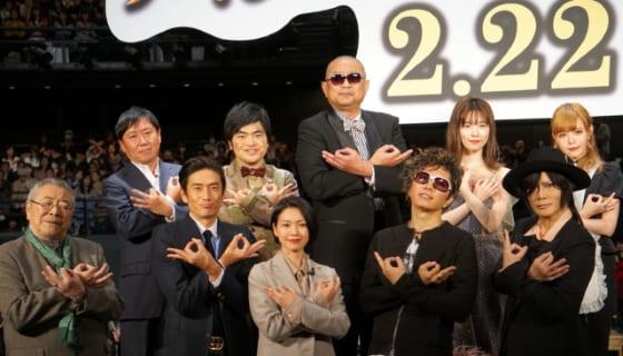 「翔んで埼玉」は公開日も「2月22日」(2+2+2=6)