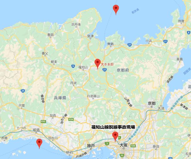 福知山線脱線事故現場と大本本部
