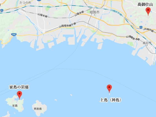 上島(神島)・高御位山・家島の岩座