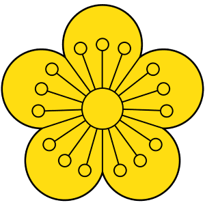 全州李氏の紋章「李花紋」