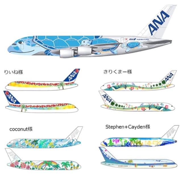 「空飛ぶウミガメ」と他の入賞作品のデザインを比較