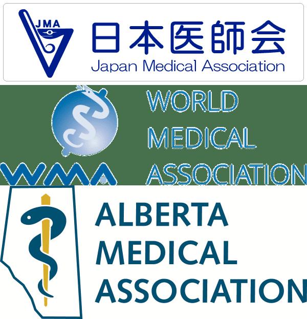 世界の医師会のロゴその1